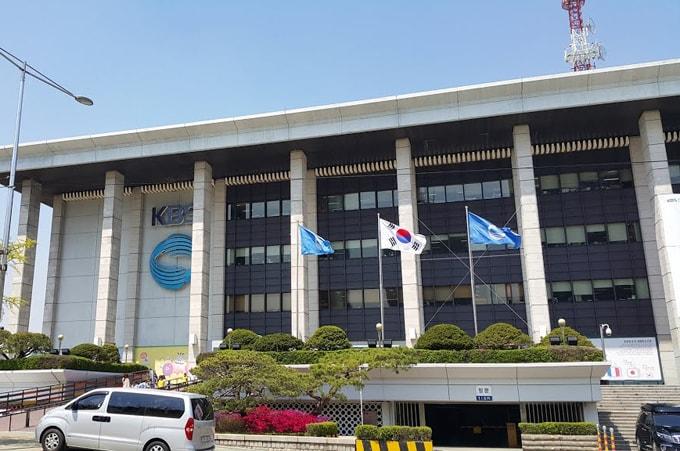 KBS-min
